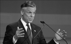 Jon Huntsman will speak at the annual Boe Forum on Public Affairs at Augustana on Monday, Nov. 4, 2013